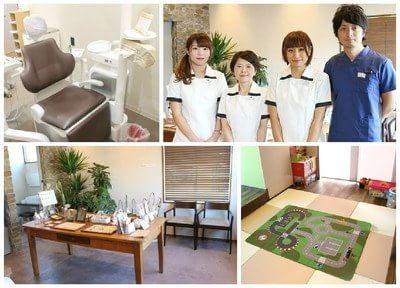 たけし歯科医院