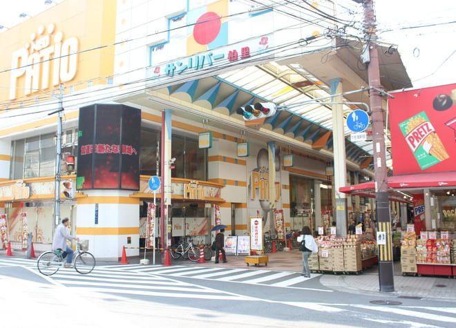 塚本駅 西口徒歩 5分 福垣歯科医院の外観写真5