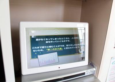 隼人駅 出口徒歩 2分 植村歯科クリニックの院内写真6
