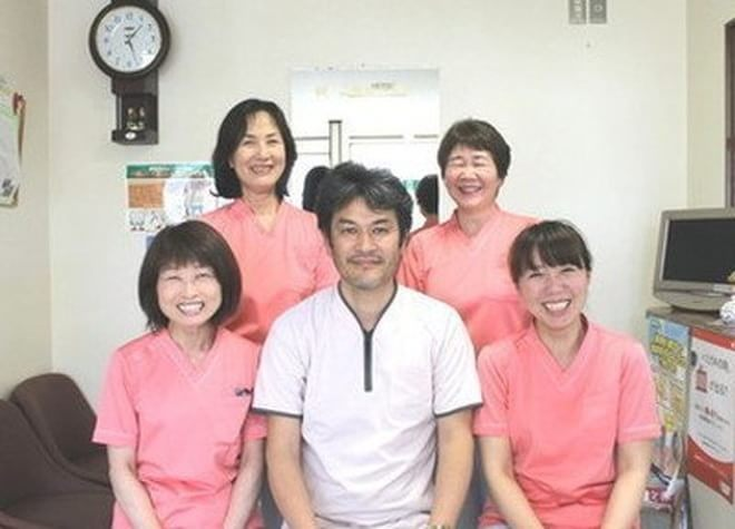 やまがた歯科医院