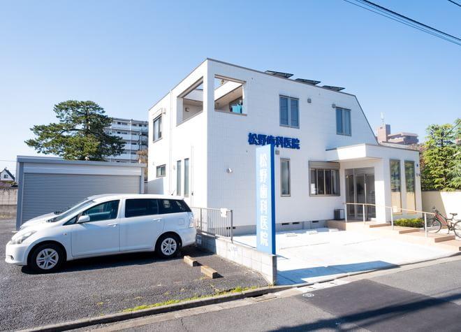 竹ノ塚駅 出口バス 14分 松野歯科医院の外観写真5