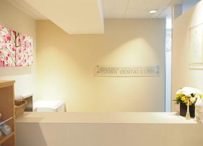あいさわ歯科医院の画像
