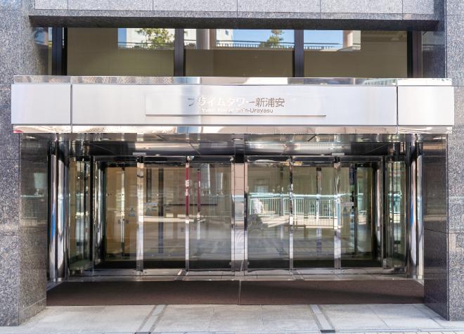 新浦安駅南口 徒歩1分 デンタルオフィス・ソレイユ写真1