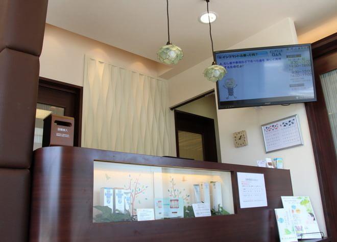 深井駅 出入口1徒歩 1分 Miho歯科医院の院内写真2