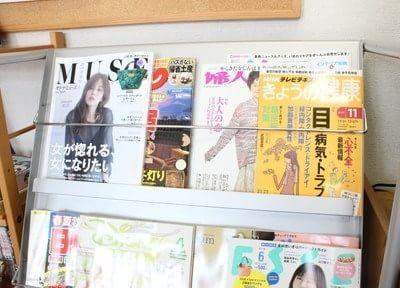 狭山市駅西口 バス14分 ひまわり歯科医院のその他写真2