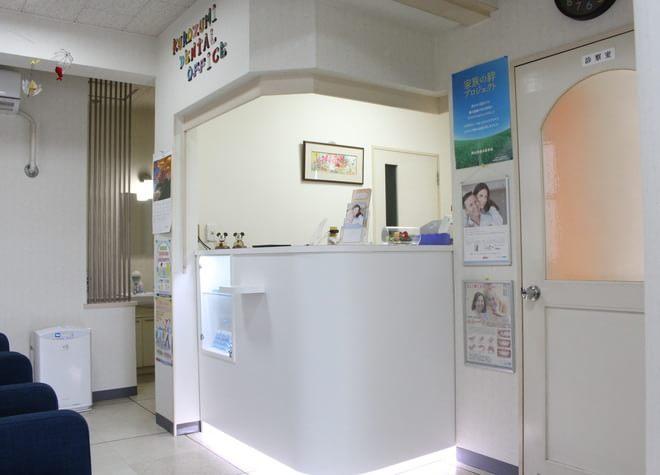 黒住歯科 花尻診療所の画像