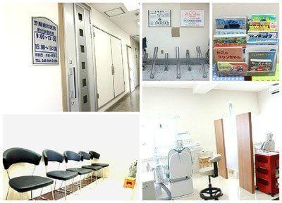 笠間歯科医院の画像