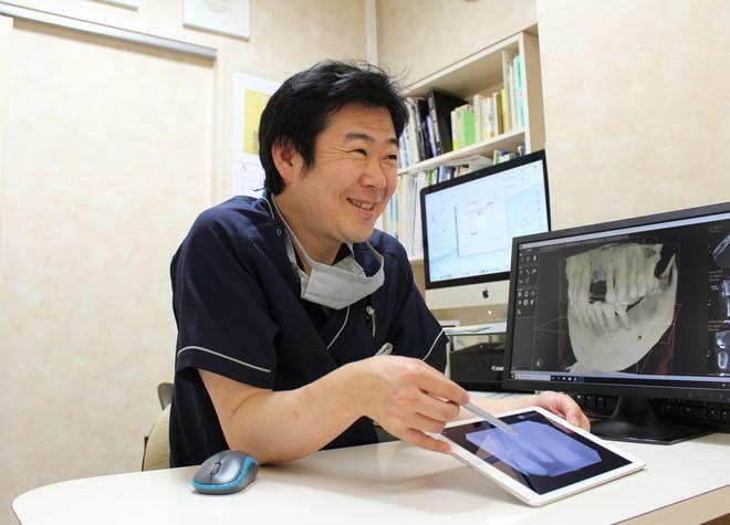 カワイ歯科の画像