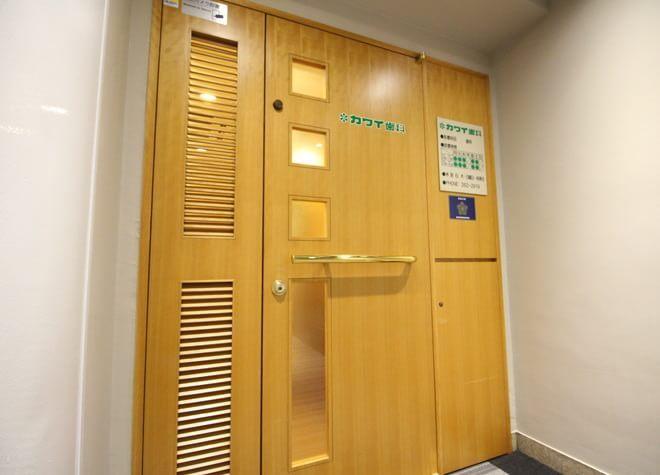 栄駅(愛知県) 出口徒歩5分 カワイ歯科の外観写真5