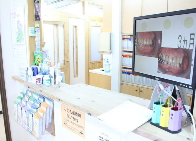 はせがわ歯科(埼玉県熊谷市)の画像