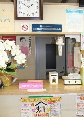 平井駅(東京都) 南口徒歩1分 ヨシ歯科クリニックの院内写真3