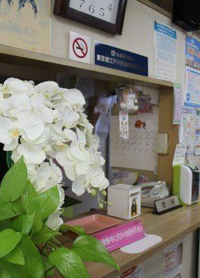 平井駅(東京都) 南口徒歩1分 ヨシ歯科クリニックの院内写真4