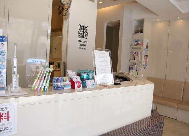志木駅 東口徒歩 3分 高澤歯科クリニックの院内写真2