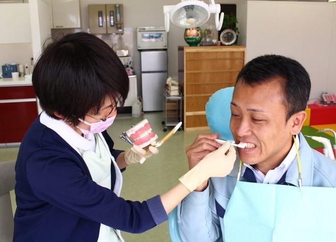 ごうや歯科医院の画像