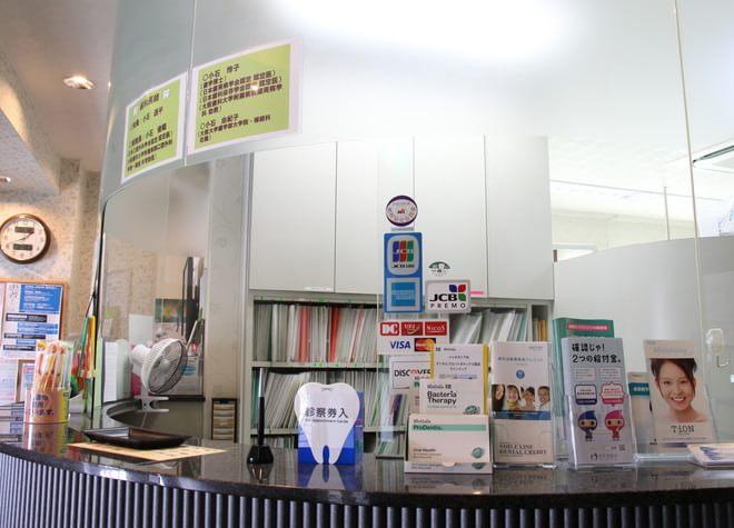 玉造駅(JR) 出口徒歩 1分 小石歯科医院の院内写真3