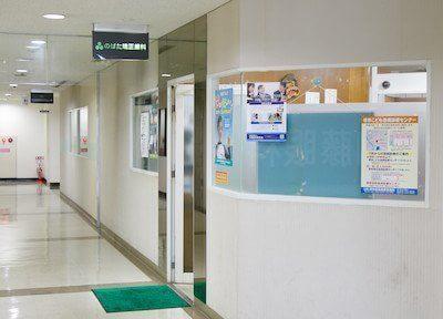 のばた矯正歯科診療所の画像