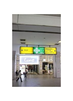 古川橋駅 北口徒歩 7分 クマシロ歯科診療所の外観写真5