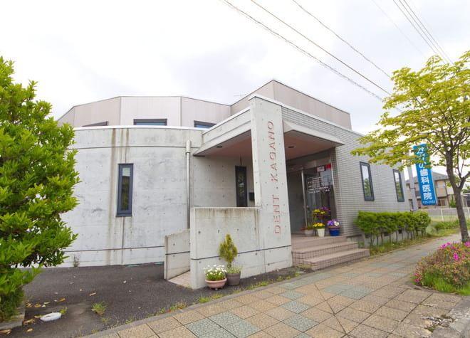 東西循環線 加賀野停留所徒歩 5分 かがの歯科医院の外観写真6