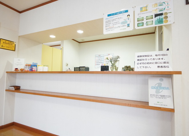 新潟駅 南口車 10分 やまがた歯科医院の院内写真6