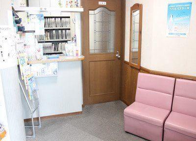 姫松駅 1番出口徒歩5分 いこま歯科医院の院内写真3