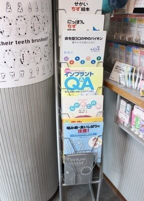 姫松駅 1番出口徒歩5分 いこま歯科医院の院内写真6