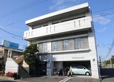 余戸駅 出口徒歩6分 伊藤歯科医院写真3