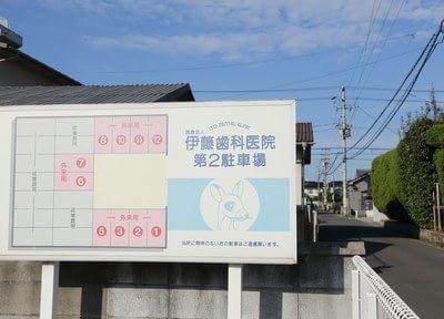 余戸駅 出口徒歩6分 伊藤歯科医院写真6