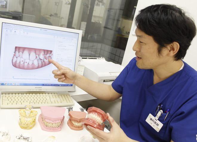 鯖江駅 出入口徒歩3分 川畑歯科医院のスタッフ写真3