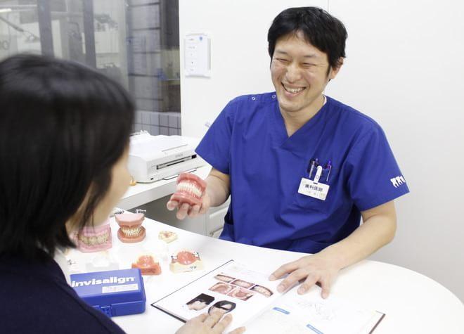 鯖江駅 出入口徒歩3分 川畑歯科医院のスタッフ写真2