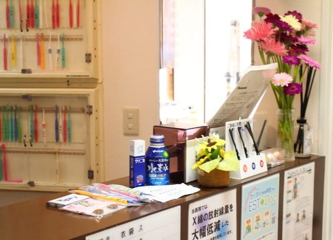 大森駅(東京都) 東口徒歩 5分 セントラルビル歯科クリニックの院内写真5