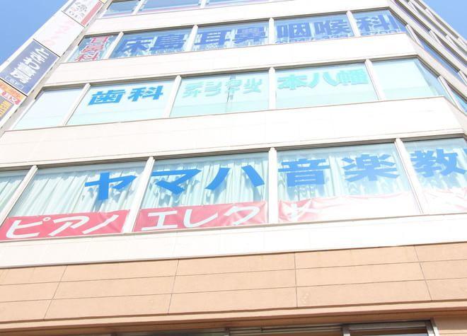 本八幡駅(JR) 北口徒歩1分 デンタルオフィス本八幡の外観写真5