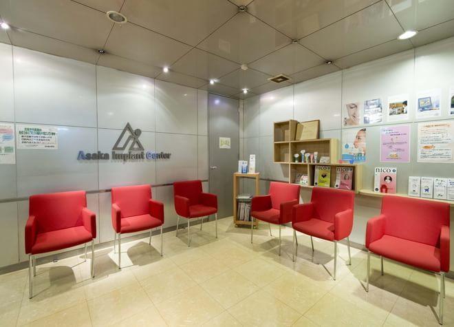 浅賀歯科医院の写真2