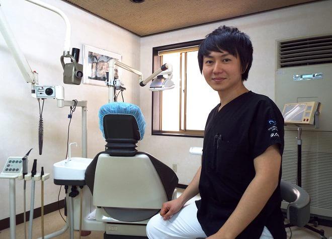 越智歯科医院