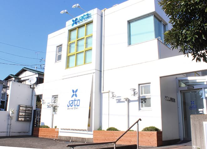 めじろ台駅 出口徒歩12分 佐藤歯科医院写真5