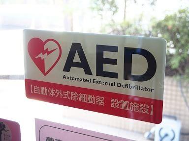 花崎駅 徒歩10分 むさしの歯科医院の院内写真5