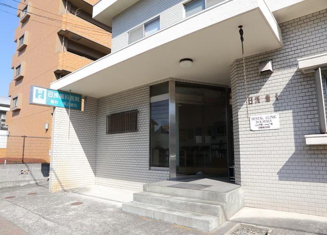 古町駅 出口徒歩 1分 日浅歯科医院の外観写真6