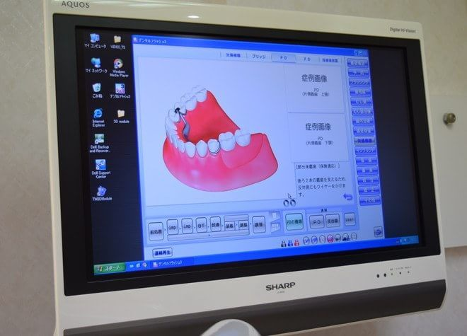 園田駅 北口徒歩7分 どうがん歯科医院の院内写真6