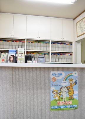 松山市駅 車19分 たかのこ歯科の院内写真2