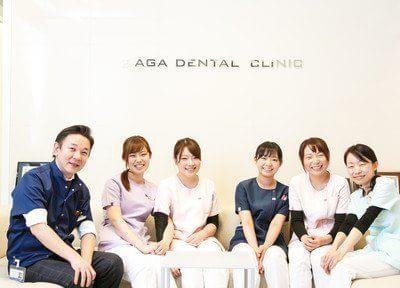 安賀歯科クリニックの画像