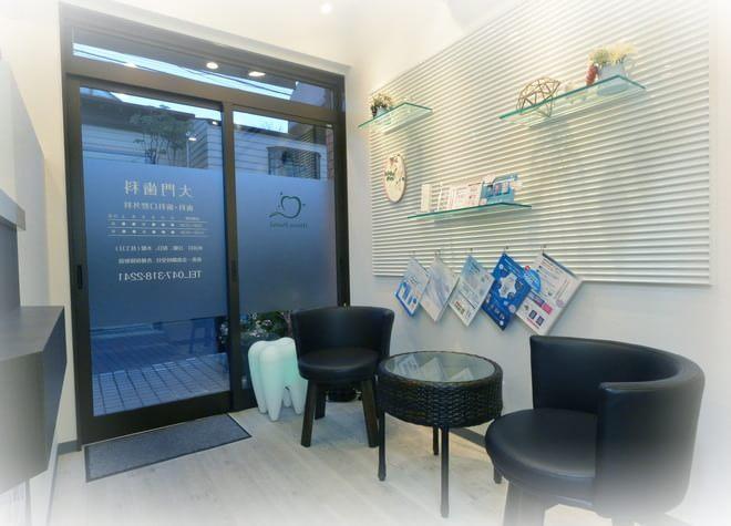 市川駅 出口徒歩 5分 大門歯科の院内写真5