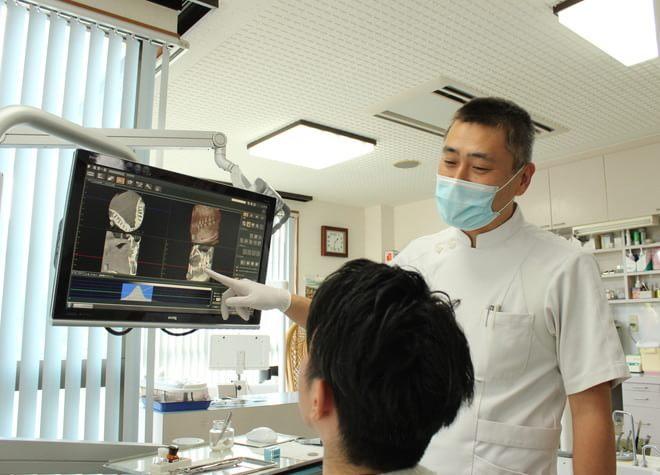 岡山駅 車 9分 滝歯科医院のスタッフ写真3