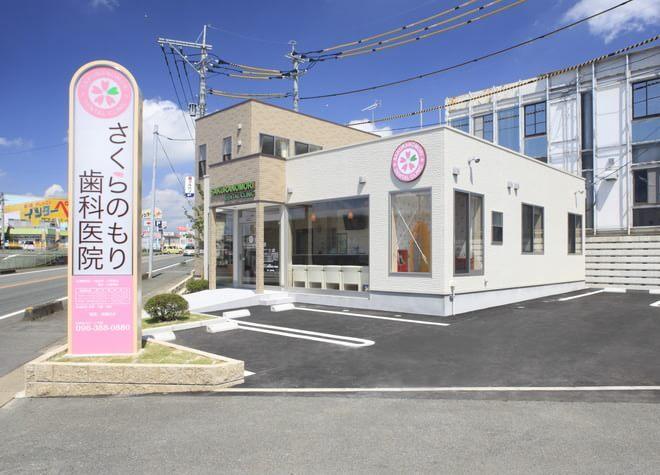 武蔵塚駅 出口車 10分 さくらのもり歯科医院の院内写真2