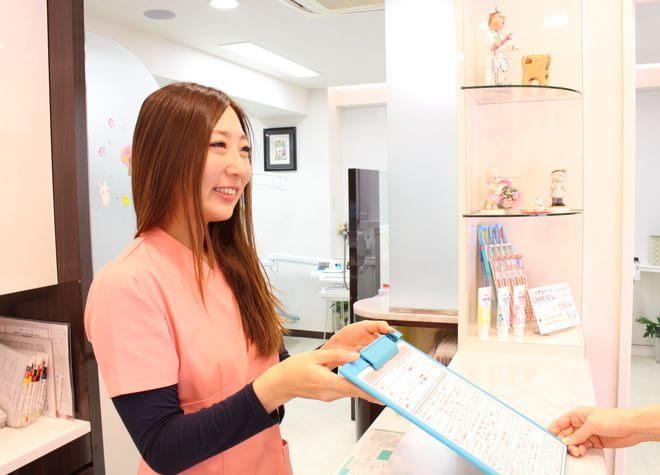 上村歯科の画像