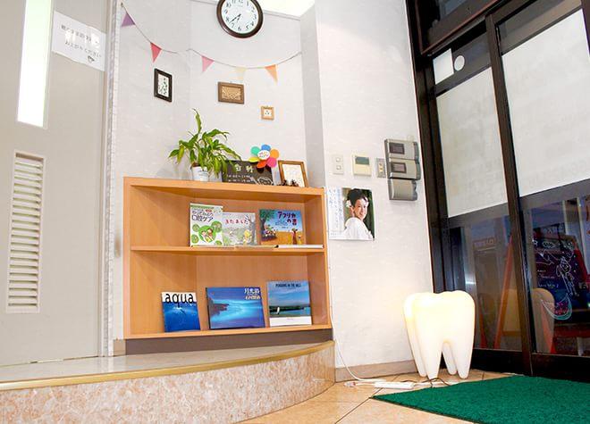 湘南台中央デンタルクリニックの画像