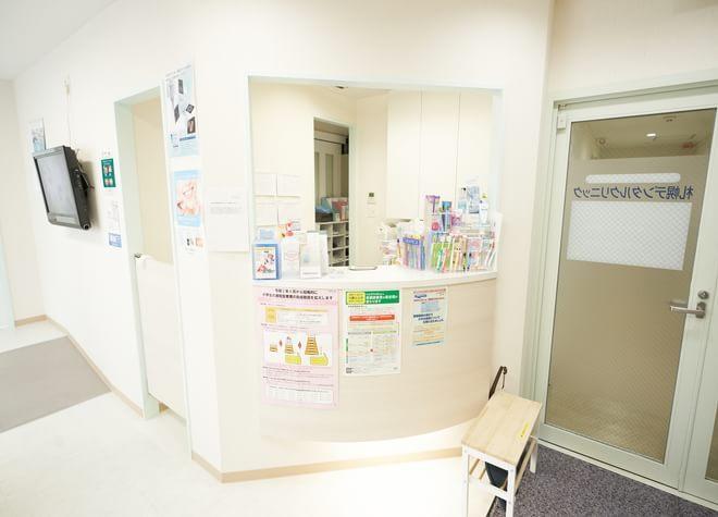 北18条駅 2番出口1徒歩 1分 札幌ピースデンタルクリニックの院内写真2