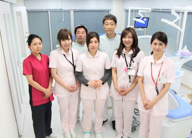 札幌デンタルクリニック