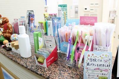 おおやま歯科医院の画像