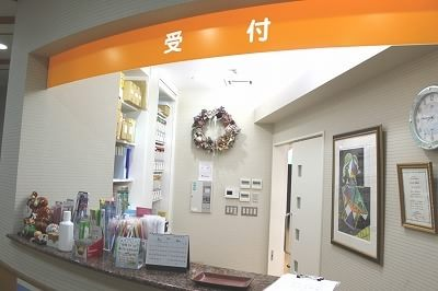 相生山駅 2番出口徒歩 22分 おおやま歯科医院の院内写真2