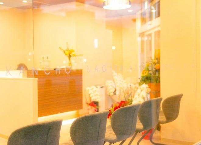 平塚駅 南口徒歩 3分 代官町なぎさ通り歯科の院内写真4