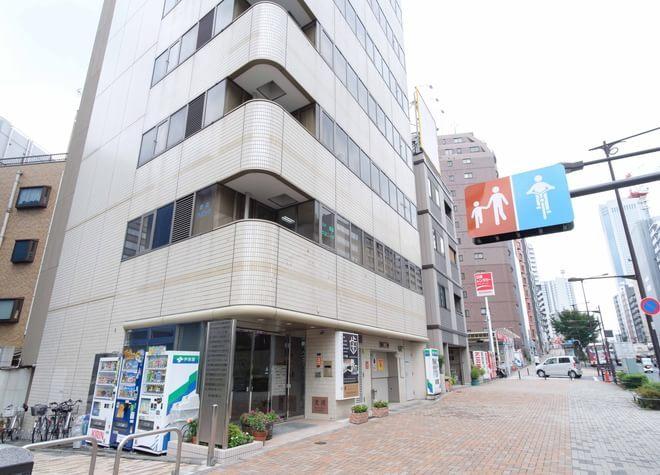 西新宿五丁目駅 A2出口徒歩2分 TOPS DENTAL CLINICの外観写真7